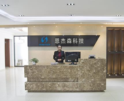 Shenzhen Enjiesen Technology Co., Ltd.